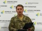 В зоне АТО ранены двое украинских военных