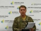 За 28 сентября на Донбассе погиб 1 украинский военный, есть раненые