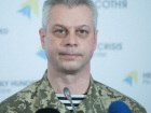 За минувшие сутки на Донбассе ранен 1 украинский военный