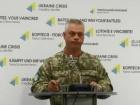 За минувшие сутки на Донбассе ранены трое украинских военных
