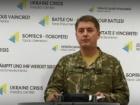За пятницу на Донбассе погиб 1 украинский военный, есть раненые