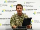 За пятый день действия «режима тишины» погиб один украинский военный, несколько ранены