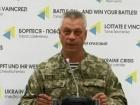 4 октября на Донбассе у украинских войск было без потерь