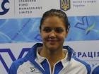 Дарья Зевина завоевала золото в Пекине