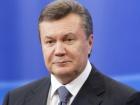 ГПУ: Янукович, будучи президентом, работал на Россию