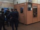 На станции метро «Лыбидская» произошла стрельба