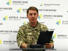 Потери сторон конфликта на Донбассе за 5 октября 2016 года