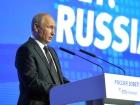 Путин признал, что стал «защищать» население Донбасса