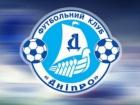 С ФК «Днепр» сняли 6 очков