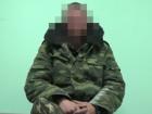 СБУ задержала неоднократно «награжденного» боевика «ДНР»