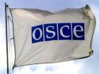 В ОБСЕ подтвердили взрыв у их офиса в Ивано-Франковске