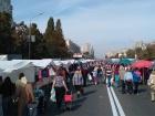 В выходные - 8 и 9 октября - в Киеве пройдут сельскохозяйственные ярмарки