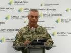 За минувшие сутки на Донбассе ранение получил 1 украинский военный