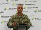 За минувшие сутки в результате боевых действий погиб 1 украинский военный, 7 - ранены