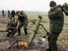 50 раз обстреляли позиции сил АТО за прошедшие сутки