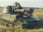 54 раза были обстреляны позиции сил АТО за прошедшие сутки