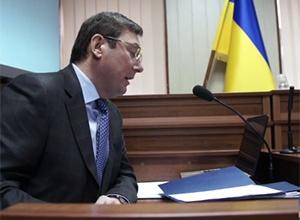 Генпрокурор объявил подозрение Януковичу в измене, пособничестве РФ, ведении войны (видео) - фото