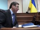 Генпрокурор объявил подозрение Януковичу в измене, пособничестве РФ, ведении войны (видео)