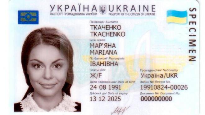 Кабмин определил цены на паспорта в виде ID-карты - фото
