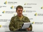 МОУ: за 2 ноября один военный получил ранение