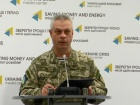 МОУ: за минувшие сутки на Донбассе погибли 2 украинских военных