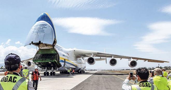 Украинский самолет-гигант «Мрия» перевез рекордный груз