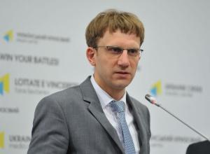 Нацагентство по возврату активов возглавил Антон Янчук - фото