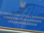 Нацсовет отчитался о запрещенных в Украине фильмах и сериалах