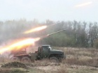 Позиции ВСУ в Крымском боевики накрыли с БМ-21 «Град», тяжелокалиберных минометов и артиллерии