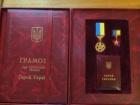 Присвоено звание Героя Украины двум погибшим молодым патриотам