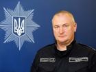 Уголовный розыск Нацполиции возглавил генерал Сергей Князев