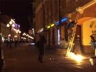 В Москве напали на Культурный центр Украины (видео)