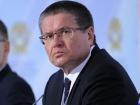 В России министра экономразвития задержали за вымогательство крупной взятки