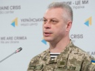За 13 ноября на Донбассе были ранен 1 украинский военный