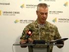 За 17 ноября в боях на Донбассе ранен 1 украинский военный