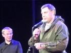 Захарченко заявил о намерении захватить юго-восточные области Украины