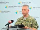 6 декабря ранены 5 украинских военных, еще один получил контузию
