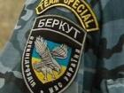 ГПУ: задержан экс-беркутовец, который длительное время разыскивался