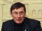 Луценко: НАБУ попросило привлечь к ответственности Холодницкого