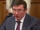 Луценко: Перестрелка в Княжичах произошла после того, как задержали «банду грабителей»