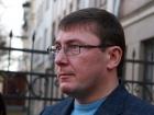 Луценко рассказал о свидетеле из Госдумы РФ по делу Януковича