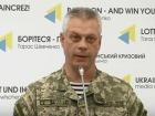 Лысенко рассказал об атаке боевиков на Светлодарской дуге