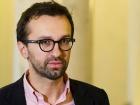 НАПК о квартире нардепа Лещенко: есть нарушения, грозит конфискация