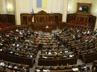 Рада амнистировала участников АТО, не совершивших тяжких преступлений