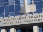 Россия цинично обвинила двух украинских офицеров в «обстреле российской территории»