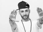 Российскому рэперу L′One запретили въезд в Украину