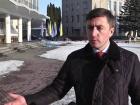 СБУ: нардеп сильно избил сотрудника