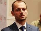 СБУ завершила досудебное расследование в отношении сепаратиста Роберта Дони