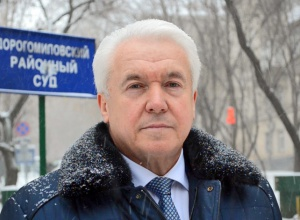 В московском суде решают, была ли Революция Достоинства «государственным переворотом» - фото