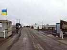 В зоне АТО исчезли двое украинских военных